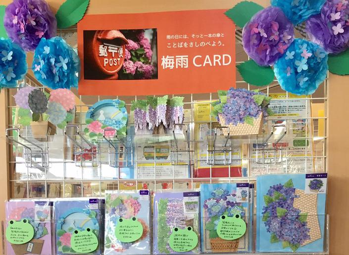 暑い日も雨の日も、文具館タキザワは元気に営業中です!