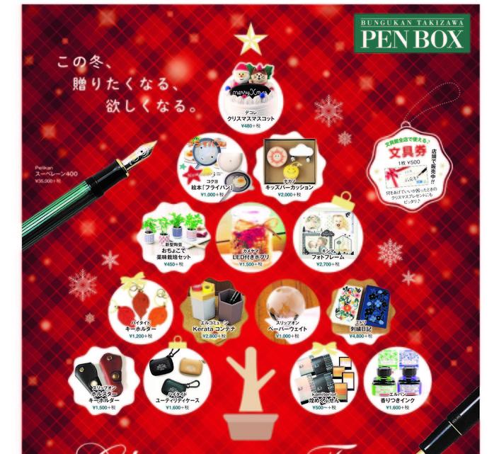 クリスマス フェア!(*'ω' *)
